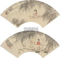 人物 (二帧) 扇片 纸本 - 潘振镛 - 中国书画(上) - 2010瑞秋艺术品拍卖会 -收藏网