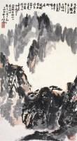 大岭停云 - 王伯敏 - 中国书画 - 浙江中财二○一○秋季中国书画拍卖会 -收藏网