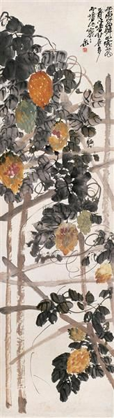 吴昌硕(1844~1927)  嗜甘图 -  - 中国书画近现代十位大师作品 - 2005年首届大型拍卖会 -收藏网
