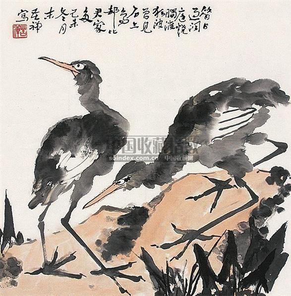 鹰图 镜片 纸本 - 139807 - 中国书画(下) - 2010瑞秋艺术品拍卖会 -收藏网