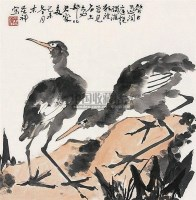 鹰图 镜片 纸本 - 李苦禅 - 中国书画(下) - 2010瑞秋艺术品拍卖会 -收藏网