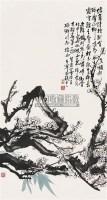 梅花 镜片 纸本 - 于希宁 - 中国书画(下) - 2010瑞秋艺术品拍卖会 -收藏网