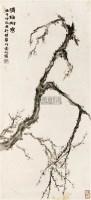 梅花 立轴 纸本 - 朱屺瞻 - 中国书画 - 2010秋季艺术品拍卖会 -中国收藏网