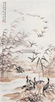 芦雁图 立轴 设色纸本 - 4433 - 中国书画一 - 2010年秋季艺术品拍卖会 -收藏网