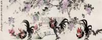 花鸟 镜片 纸本 - 陈大羽 - 中国书画(下) - 2010瑞秋艺术品拍卖会 -收藏网