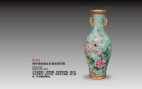 粉彩绿地描金花鸟纹双耳瓶 -  - 瓷器 - 2010年大型精品拍卖会 -收藏网