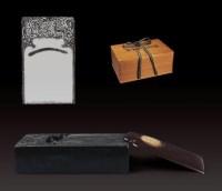 宋•宣和太平硯 -  - 文房清玩 历代名砚专场 - 2008年春季拍卖会 -收藏网