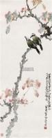 神仙眷属 立轴 设色纸本 - 赵少昂 - 中国书画一 - 2010秋季艺术品拍卖会 -收藏网