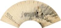 骑驴过小桥 扇面 纸本 - 钱慧安 - 扇面小品 - 2010秋季艺术品拍卖会 -收藏网