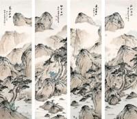 溥佐 山水 硬片 - 溥佐 - 中国书画、油画 - 2006艺术精品拍卖会 -中国收藏网