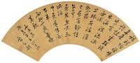 雷起剑(明)  草书七言诗 -  - 中国书画金笺扇面 - 2005年首届大型拍卖会 -收藏网