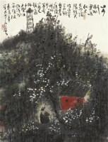 山水人物 立轴 设色纸本 - 曾宓 - 中国书画 - 2010年秋季拍卖会 -收藏网