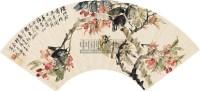 花卉 扇面 纸本 - 陈半丁 - 扇面小品 - 2010秋季艺术品拍卖会 -收藏网