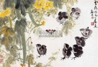 丝瓜小鸡 - 陆抑非 - 西泠印社部分社员作品 - 2006春季大型艺术品拍卖会 -收藏网
