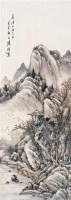 山水 立轴 设色纸本 - 汤涤 - 名家书画·油画专场 - 2006夏季书画艺术品拍卖会 -收藏网