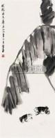 草虫 立轴 纸本 - 来楚生 - 中国书画(下) - 2010瑞秋艺术品拍卖会 -收藏网