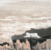 白庚延 黄河水黄土地 硬片 - 白庚延 - 中国书画、油画 - 2006艺术精品拍卖会 -收藏网