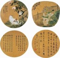 任薰(1853〜1901)等花鳥•書法 -  - ·中国书画近现代名家作品专场 - 2008年春季拍卖会 -收藏网