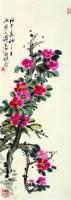 诸乐三 花卉 - 诸乐三 - 中国书画  - 上海青莲阁第一百四十五届书画专场拍卖会 -收藏网
