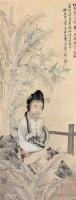 仕女 立轴 纸本设色 - 费丹旭 - 中国古代书画  - 2010秋季艺术品拍卖会 -收藏网
