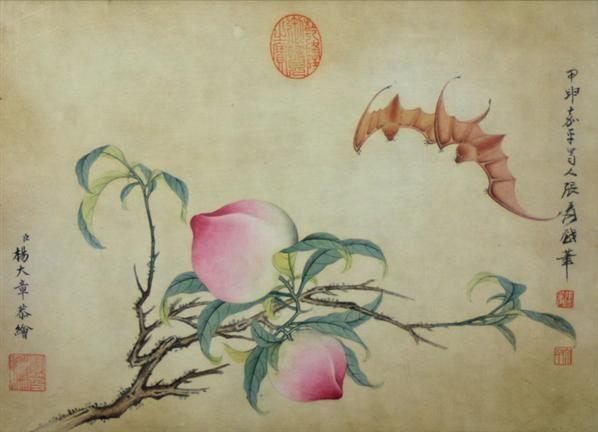 福寿图 - 116070 - 2010上海宏大秋季中国书画拍卖会 - 2010上海宏大秋季中国书画拍卖会 -收藏网