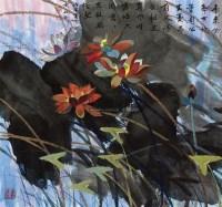 彩荷图 镜心 设色纸本 - 黄永玉 - 中国书画(二) - 2010年秋季艺术品拍卖会 -收藏网