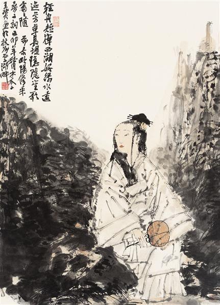 王赞  纳凉图 - 115933 - 中国书画(上) - 2006夏季大型艺术品拍卖会 -收藏网