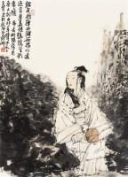 王赞  纳凉图 - 王赞 - 中国书画(上) - 2006夏季大型艺术品拍卖会 -中国收藏网