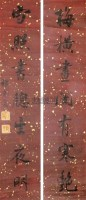 书法对联 立轴 纸本 - 祁寯藻 - 书法楹联 - 2010秋季艺术品拍卖会 -收藏网