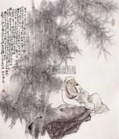 王禹偁像 - 10159 - 中国书画近现代名家作品 - 2006春季大型艺术品拍卖会 -收藏网