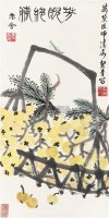 枇杷花卉 立轴 设色纸本 - 胡絜青 - 中国书画专场 - 2010年秋季艺术品拍卖会 -收藏网