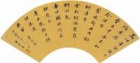 王仁堪(1849〜1893)楷書七言詩 - 6208 - 中国书画古代作品专场(清代) - 2008年春季拍卖会 -收藏网