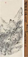 錢維城(1739〜1806)雲山竹林圖 -  - 中国书画古代作品专场(清代) - 2008年春季拍卖会 -中国收藏网