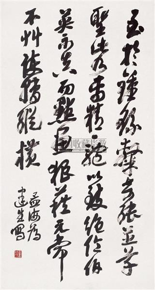 草书书谱句 - 116769 - 西泠印社部分社员作品 - 2006春季大型艺术品拍卖会 -收藏网