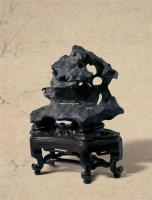诡幻石 -  - 文房清玩 首届历代供石专场 - 2008年秋季艺术品拍卖会 -中国收藏网