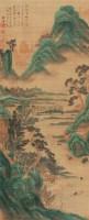 山水 立轴 绢本 - 116600 - 中国书画(上) - 2010瑞秋艺术品拍卖会 -收藏网