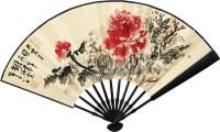大富贵图 成扇 纸本 - 刘海粟 - 扇面小品 - 2010秋季艺术品拍卖会 -收藏网