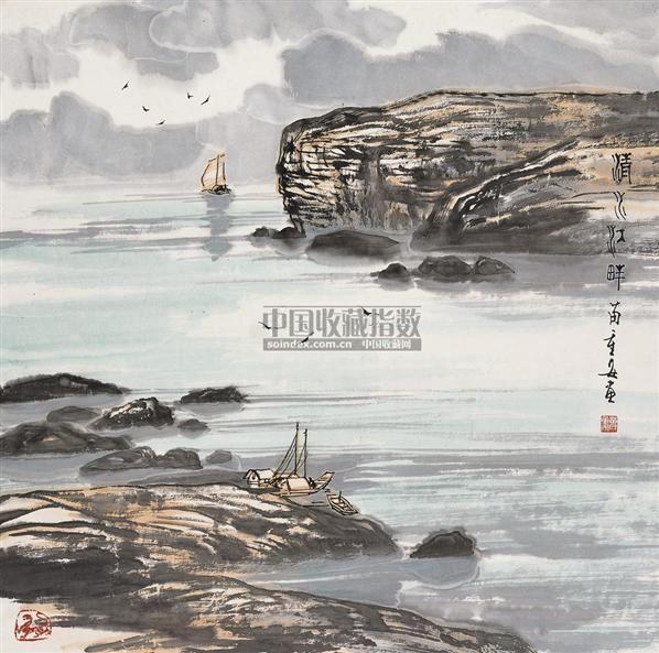 清水江畔 镜心 设色纸本 - 4706 - 中国书画 - 2010秋季艺术品拍卖会 -收藏网