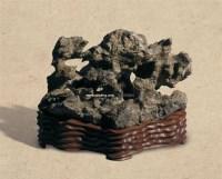 起云 -  - 文房清玩 首届历代供石专场 - 2008年秋季艺术品拍卖会 -中国收藏网