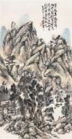山水 设色纸轴 - 4119 - 近现代书画专场 - 2006年秋季精品拍卖会 -收藏网