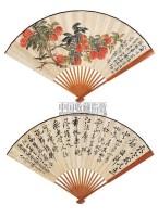 花卉 书法 - 赵云壑 - 中国书画成扇 - 2006春季大型艺术品拍卖会 -收藏网