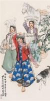 人物 立轴 纸本 - 史国良 - 中国书画(下) - 2010瑞秋艺术品拍卖会 -收藏网