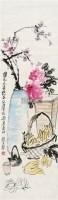 国色天香 立轴 设色纸本 - 赵云壑 - 国画 陶瓷 玉器 - 2010秋季艺术品拍卖会 -收藏网