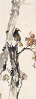 枝上灵禽 立轴 设色纸本 - 张书旂 - 近现代书画 - 2006夏季书画艺术品拍卖会 -收藏网
