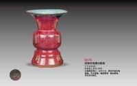 钧窑玫瑰紫出戟尊 -  - 瓷器 - 2010年大型精品拍卖会 -中国收藏网