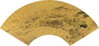 山水 扇面 纸本 - 仇英 - 扇面小品 - 2010秋季艺术品拍卖会 -收藏网