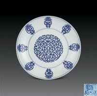 清道光 青花寿字纹盘 -  - 瓷器杂项 - 2006年夏季拍卖会 -收藏网