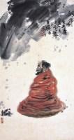 胡貌梵相 - 冯远 - 中国书画 - 浙江中财二○一○秋季中国书画拍卖会 -收藏网