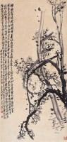 墨梅图 - 吴昌硕 - 西泠印社部分社员作品 - 2006春季大型艺术品拍卖会 -中国收藏网