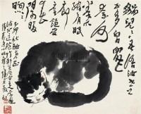 猫 镜心 设色纸本 - 林锴 - 中国书画二·名家小品及书法专场 - 2010秋季艺术品拍卖会 -收藏网